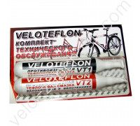 Комплект смазки для велосипеда