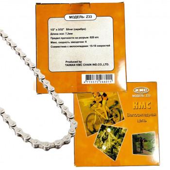Цепь для велосипеда KMC Z33 Silver для 5-6 звезд Акция !