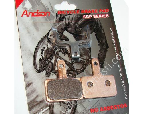 Колодки тормозные Andson YL-1001 Sintered на медной основе