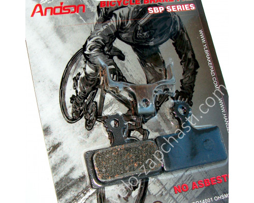 Колодки тормозные Andson YL-1016 дисковые