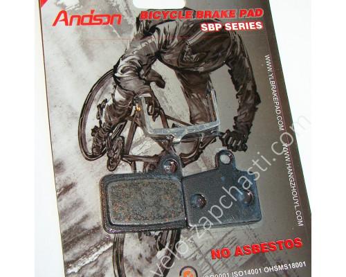 Колодки тормозные Andson YL-1029 дисковые