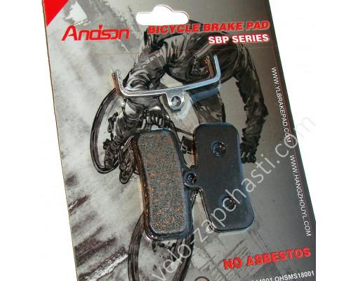 Колодки тормозные Andson YL-1039 дисковые