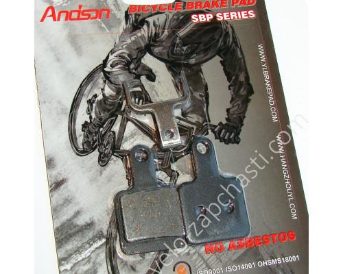 Колодки тормозные Andson YL-1040 дисковые