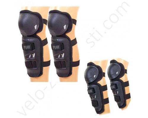 Комплект защита (ноги, руки) FOX M-719